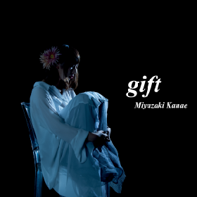 First mini album「gift」